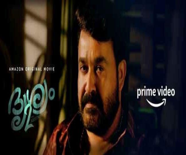 Hours after OTT release, Mohanlal-starrer Drishyam 2 leaked online by Tamilrockers