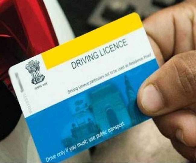 Renew driving licence from home using Aadhaar card after this move by Centre; details inside