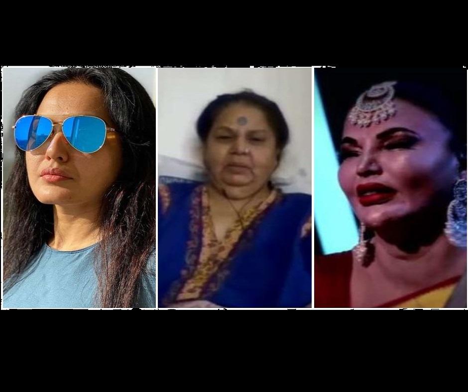'I m numb, have no words': Kamya Punjabi after Rakhi Sawant shares heart-wrenching pic of her mother
