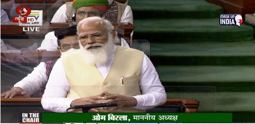 Govt respects sentiments of farmers but agriculture reforms are necessary, says PM Modi in Lok Sabha