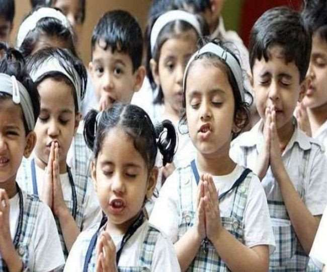 Delhi Nursery Admissions 2021: Online registration to begin from February 18; here's how to apply
