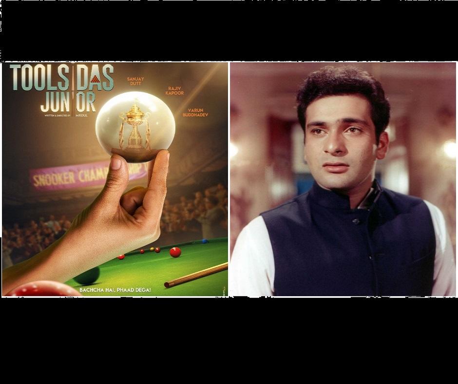 Ashutosh Gowariker's 'Toolsidas Junior' going to be Rajiv Kapoor's last film