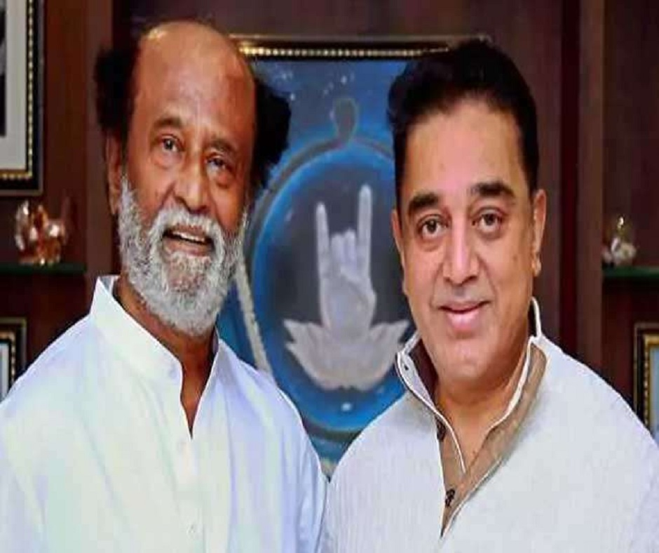 Rajinikanth to join hands with Kamal Haasan? Meeting with Makkal Needhi Maiam chief raises eyebrows