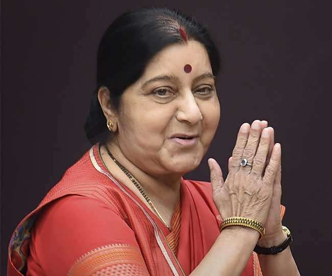 Sushma Swaraj Birth Anniversary: A look at the political career of the 'people's minister'