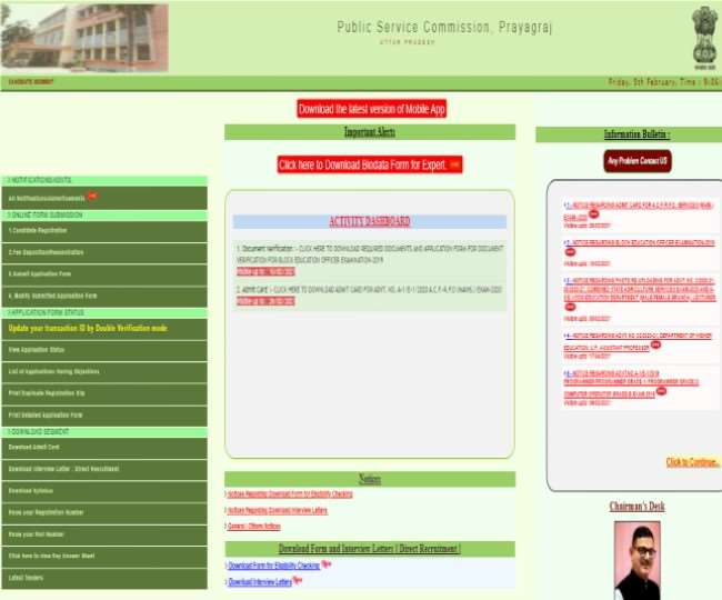 UPPSC PCS Exam 2021: UP PCS notification released, online application for recruitment of 400 posts starts today