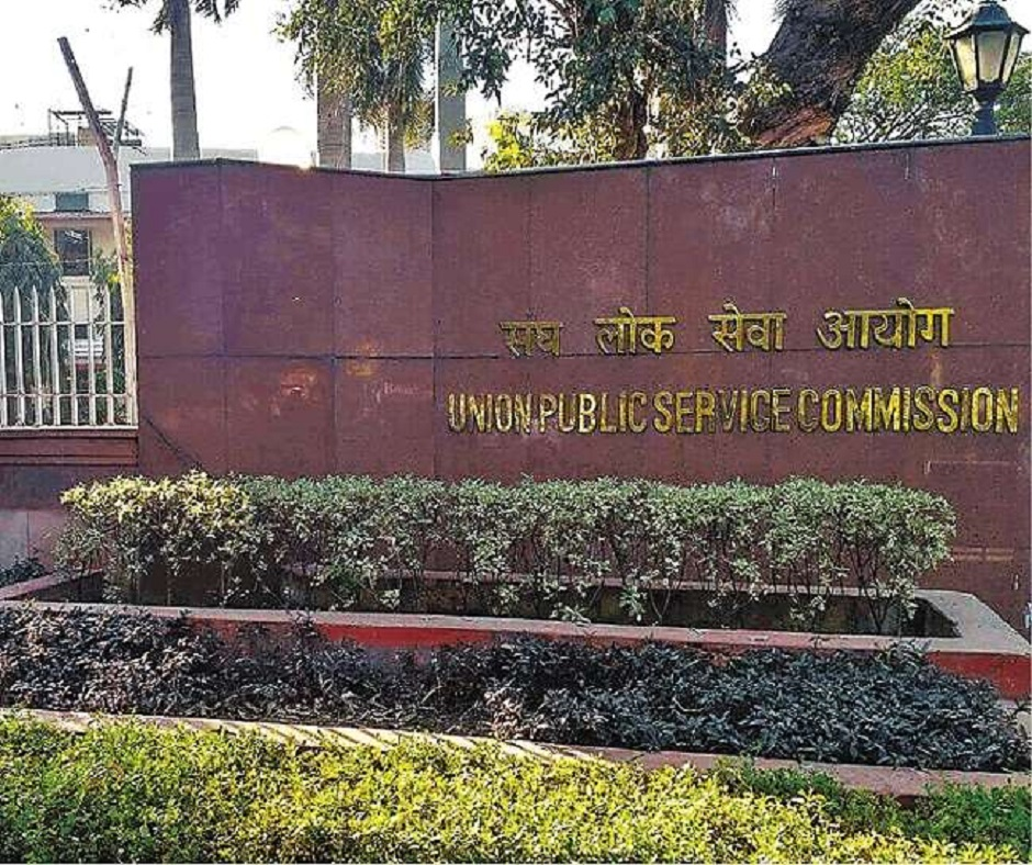 UPSC CSE 2021: Centre agrees to give extra chance to candidates who missed exams due to COVID-19