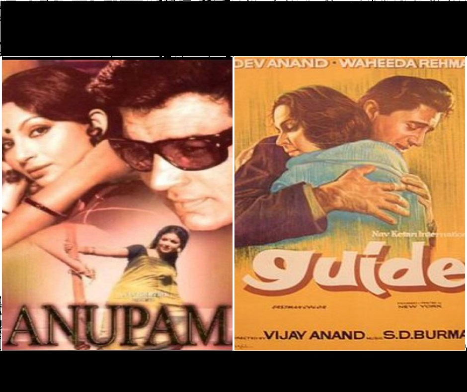 Valentine's Day 2021: From Amar Prem to Guide, 7 Bollywood classic movies to watch on this festival of love