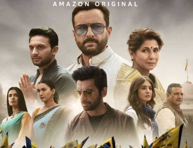 Tandav Trailer Out: Saif Ali Khan brings out the murky dance of politics in new Amazon Prime web series | Watch