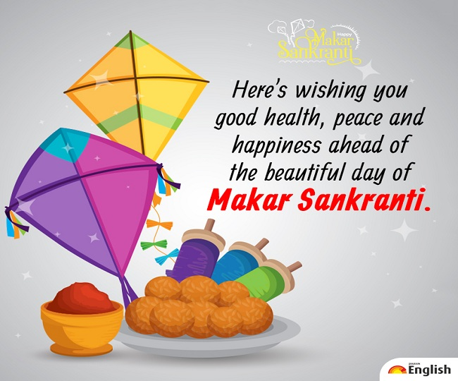 Happy Makar Sankranti 2021: Wishes, quotes, greetings, images, wallpapers, WhatsApp and Facebook status to share on this day