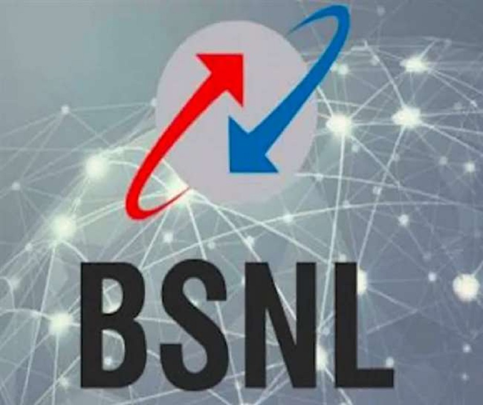 BSNL offers free 4G sim card for Kerala users; here's how you can avail this offer