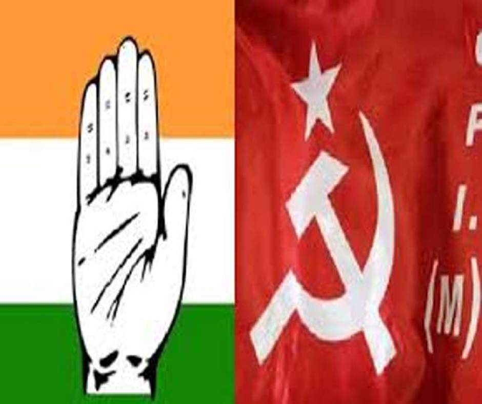West Bengal Assembly Elections 2021: Seat-sharing deal announced; Congress to contest on 92 seats, Left gets 101