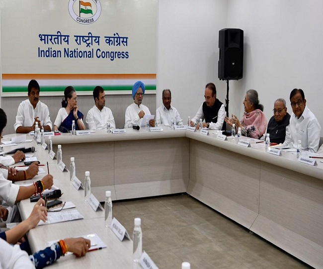 Congress to get new party president by June this year, announces CWC; no word on probable yet