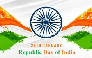 Republic Day, January 26, 2021: History, Importance and Importance.