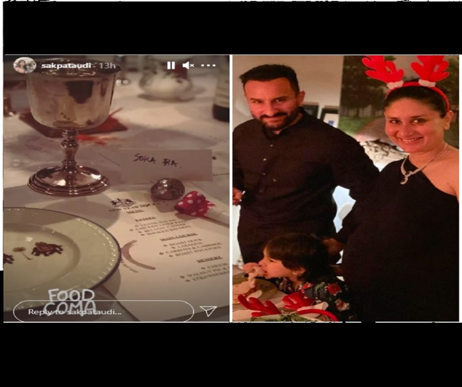 Happy New Year 2021: Kareena Kapoor, Saif Ali Khan host 'Nawabi' dinner for family and friends to celebrate New Year