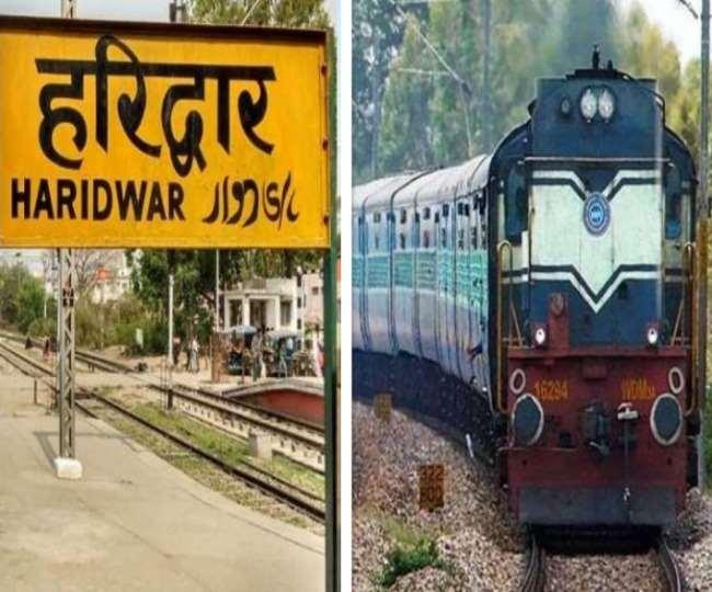 Haridwar Kumbh Mela 2021 : हरिद्वार महाकुंभ मेला शुरू, स्नान कर लौटने वालों की ट्रेन में रही भीड़