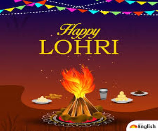 Happy Lohri 2021: Know about the history, significance and importance of harvest festival