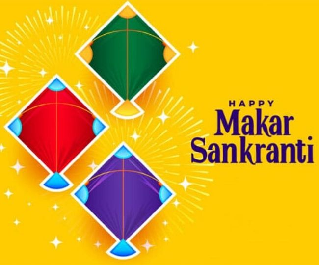 Makar Sankranti 2021: Do's and Don'ts you must follow on this Kite Festival