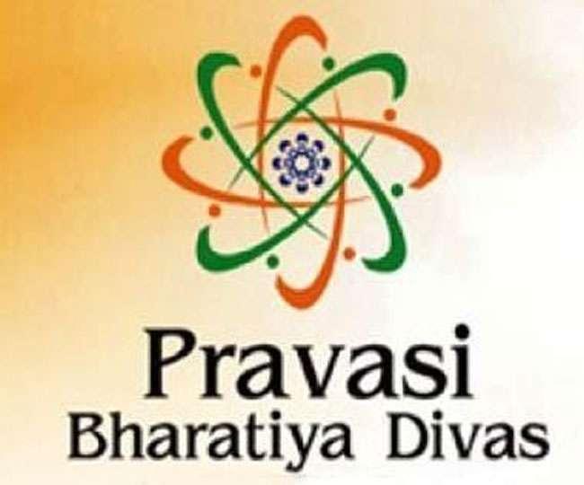 Pravasi Bharatiya Divas 2021: Wishes, quotes, greetings, WhatsApp and Facebook status to share on NRI Day