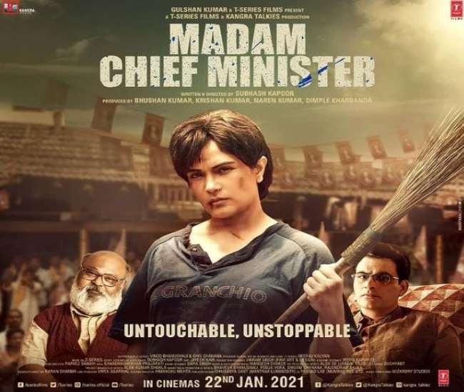 Madam Chief Minister Trailer: Richa Chadha plays fearless politician in Subhash Kapoor's political drama | Watch