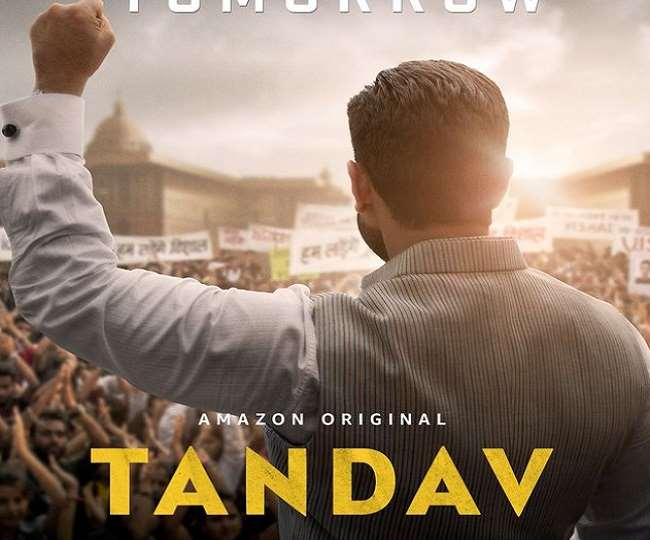 Tandav Controversy: Case filed against makers, actors of web series in Bengaluru for hurting religious sentiments
