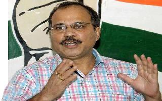 Congress reconstitutes parliamentary hierarchy ahead of Monsoon Session;..