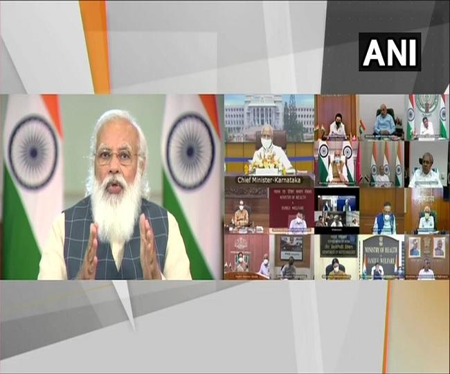 Coronavirus News: States need to take proactive measures to stop 3rd wave, says PM Modi   Highlights