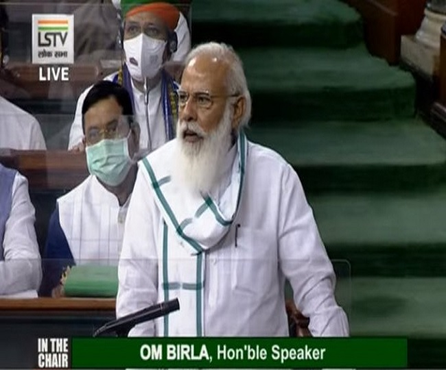 'Perhaps some are not happy...': PM Modi's curt response to oppn's uproar during introduction of new members in LS