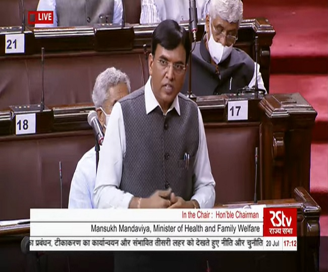 'No deaths due to oxygen shortage reported by states/UTs during second wave of COVID-19': Centre in RS