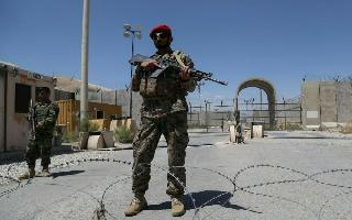 Explained: US vacates Bagram airbase in Afghanistan. What it means for..