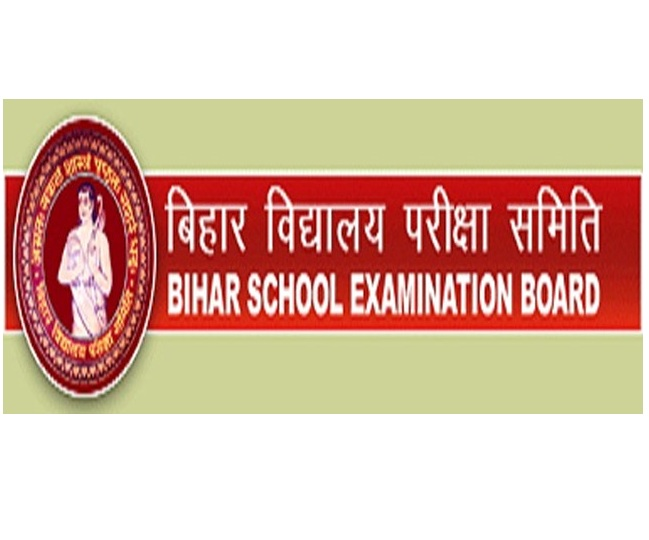 BSEB Inter Admission 2021: Bihar Board extends class 11 application deadline; check here for latest updates