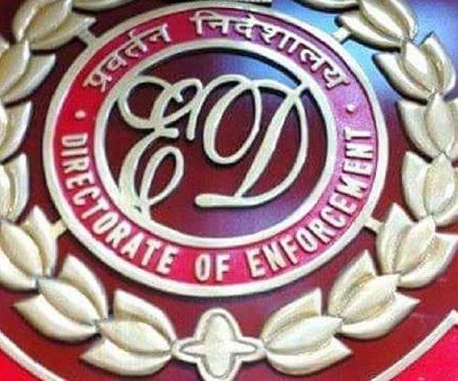 Bank Fraud: ED arrests Shakti Bhog CMD in money laundering case