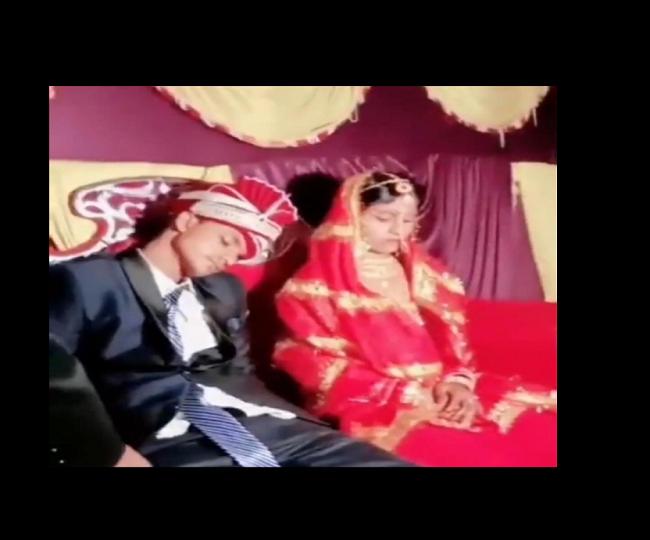 Desi groom falls asleep on bride's shoulder during wedding ceremony | Watch viral video