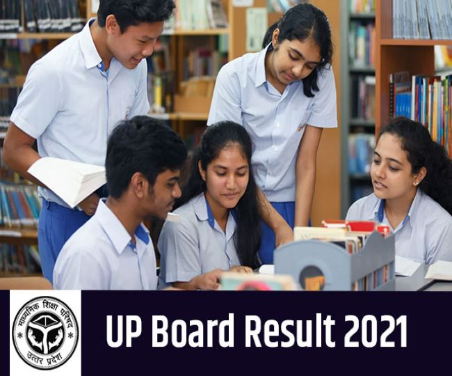 LIVE UP Board 12th Commerce Result 2021 DECLARED: Commerce stream pass percentage at 97.22%; no merit list this year