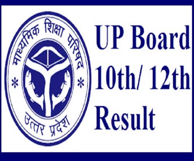 UP Board 10th, 12th Results 2021: Class 10 scorecard likely to be declared before class 12 result; here's how to check