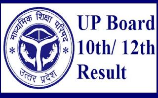 UP Board 10th, 12th Results 2021: Class 10 scorecard likely to be declared..