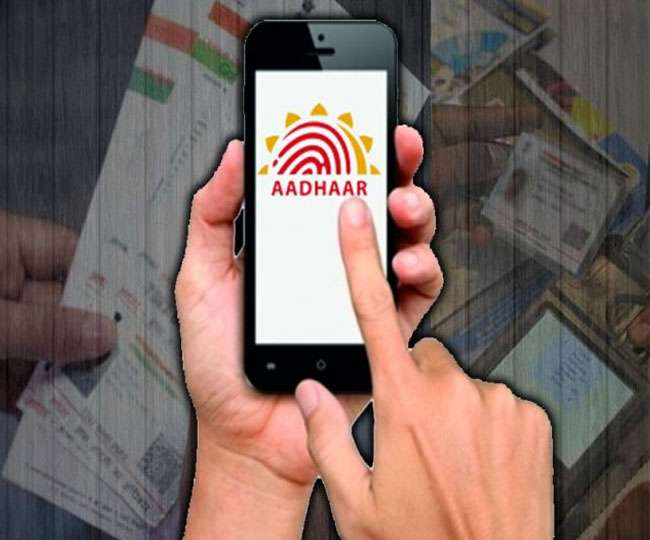 Need a virtual Aadhaar card? Here's how you can get one by following these 7 simple steps