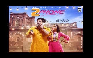 2 Phone: Aly Goni and Jasmin Bhasin share first look from Neha Kakkar's..