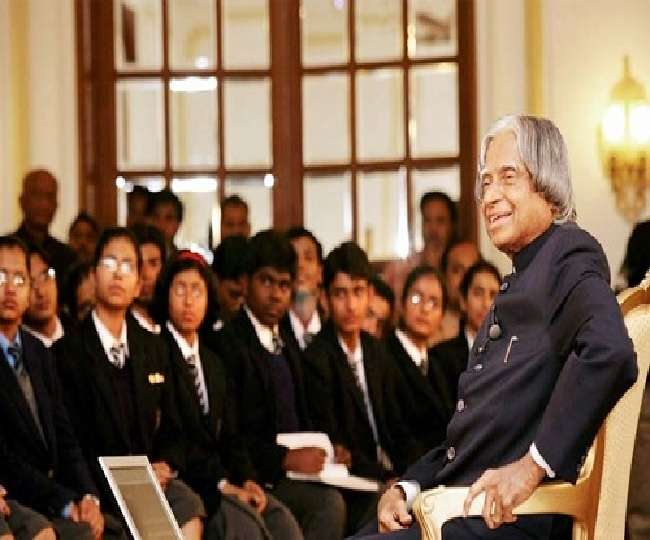 APJ Abdul Kalam Death Anniversary: Motivational quotes by India's Missile Man which will inspire you to success