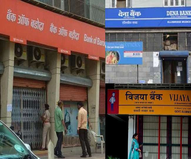 PSU Bank merger: IFSC, MICR codes of THESE banks have changed; check details