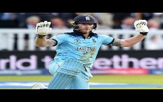 India vs England: Ben Stokes announces 'indefinite break' from cricket..