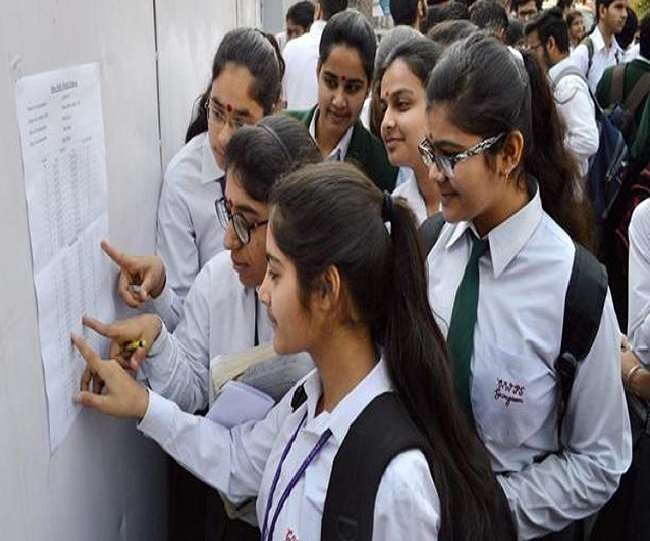 CBSE Class 12 Result: Board officials to work on Eid to meet result deadline