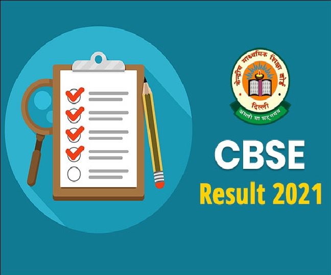 CBSE Class 12th Results 2021 DECLARED: List of alternative websites to check class 12th marksheet; here's how to view scorecard