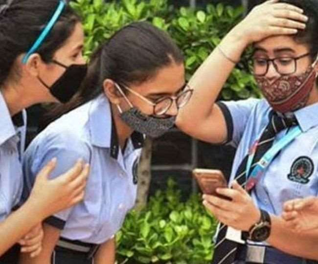 MSBSHSE 12th Results 2021: Here's when Maharashtra Board will declare class 12 board exam results