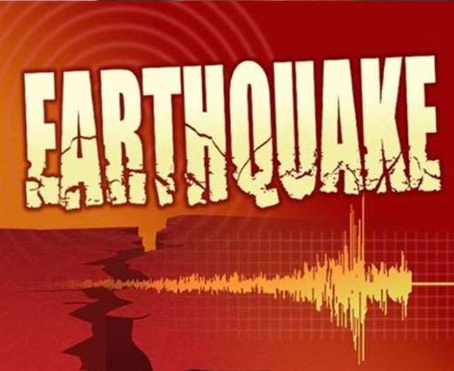 3.6 magnitude earthquake hits Himachal Pradesh's Shimla; no damage reported