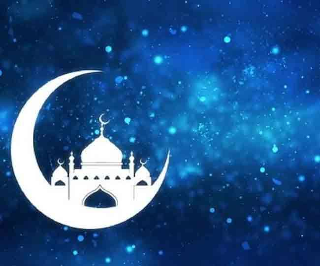 Eid al-Adha 2021: Wishes, quotes, messages, greetings, WhatsApp and Facebook status to share with your family and friends