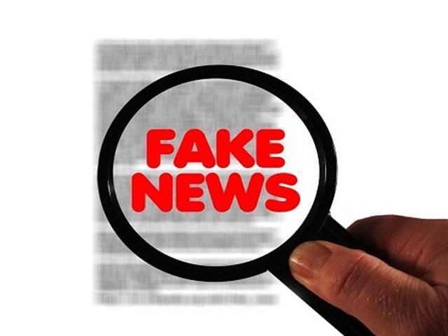 NEET UG 2021: NTA warns students of fake notice on NEET exam date; says 'don't fall prey to false information'