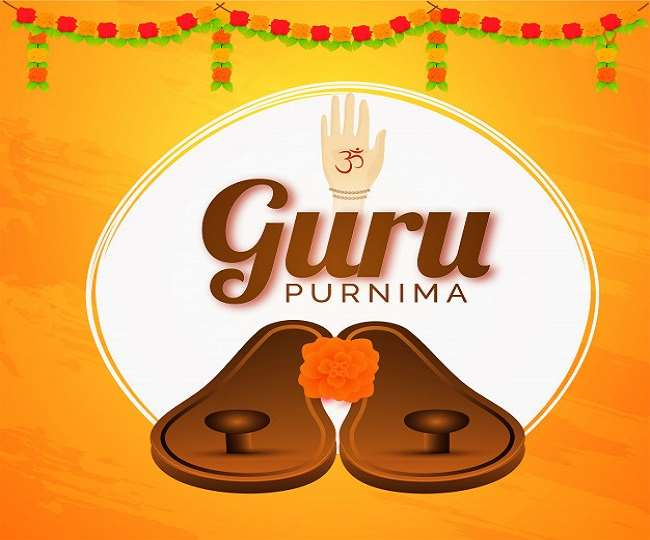 Guru Purnima 2021: What is Vyas Purnima? Check out history, significance and other details about this festival