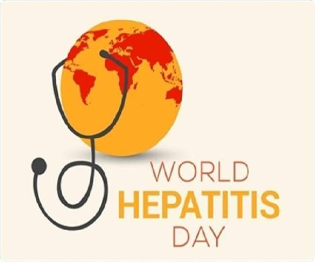 World Hepatitis Day 2021: What is Hepatitis? Here's all you need to know about prevention and treatment