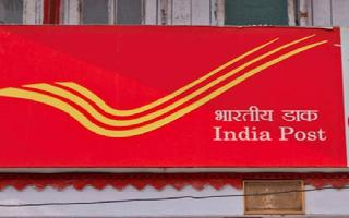 India Post Recruitment 2021: 57 vacancies for different posts announced..
