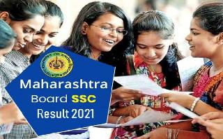Maharashtra SSC Result 2021: Class 10 result not to be declared today;..